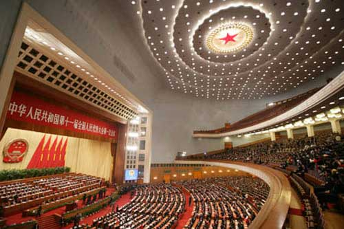 First Session of the 11th National Peoples Congress NPC luo rong The 9 members of Chinas communist party who rule the country