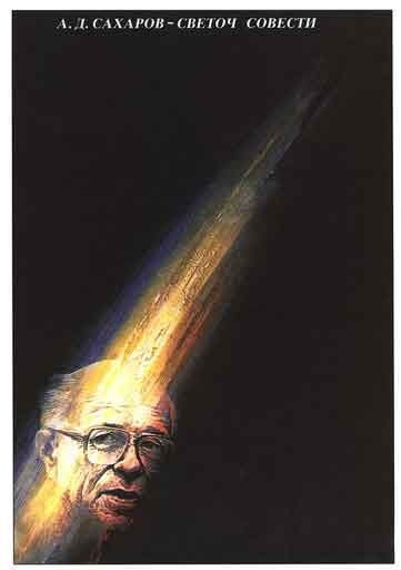 communist propaganda poster man head light glasses old genius flash smart inspiration Communist propaganda posters from the Soviet Union, 1917 1991