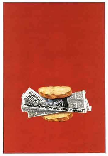 news sandwich bread newspaper red communist propaganda poster Communist propaganda posters from the Soviet Union, 1917 1991